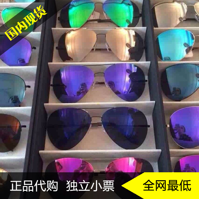 Purchasing genuine Sunglasses male ladies fashion sunglasses big box Vitoria VB color film ticket gemajing trendsetter