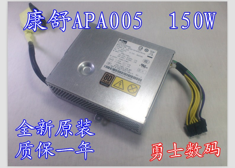 New and original, generic HKF1502 APA005 3 b FSP150-20 ai lenovo all-in-one PC power supply