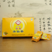 The auction of Wuyishan Shuixian Tea Dahongpao Yancha high-end gift box cloud Yi Shuixian Tea mellow
