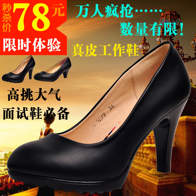 Spring and autumn new OL commuter shoes work shoes black professional shoes with thick with air stewardess interview shoes work shoes in women's shoes