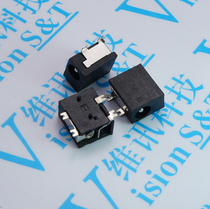 DC033 four-pin SMD 4.0*1.7mm DC power supply socket DC-033 DC power supply socket power