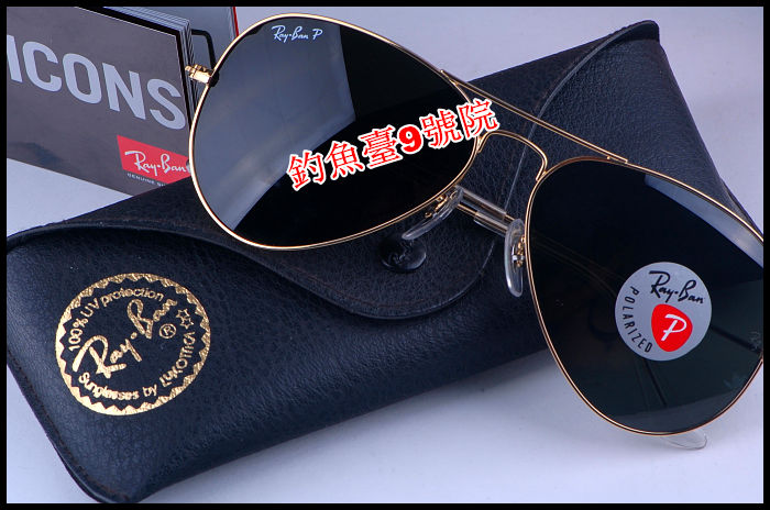 Purchase of genuine Ray-Ban RAYBAN sunglasses RB3025 gold frame polarized lenses frog mirror for men and women
