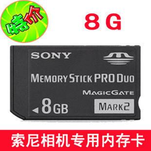 Купить из Китая Memory Stick Pro Duo через интернет магазин internetvitrina.ru - посредник таобао на русском языке