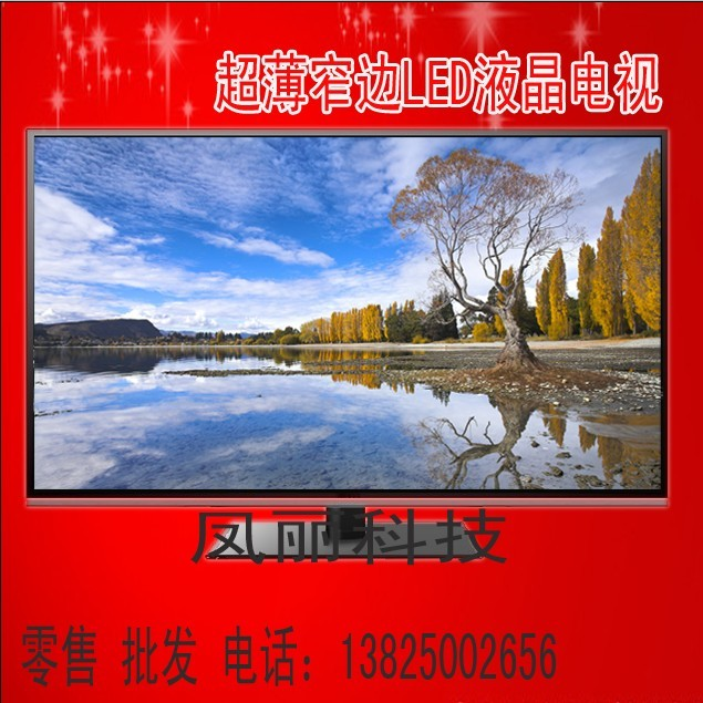 Ultra thin narrow wall 24 inch 26 inch 32 inch 37 inch 40 inch 42 inch 47 inch 52-63 inch HD LED LCD TV