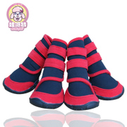 Diving suits waterproof pet boots pet shoes Tedikin Maubi Chonsa Big dog Dog shoes boots