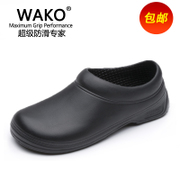 Genuine slip g Wako chef shoes slip shoes shoes hotel restaurant kitchen work shoes, waterproof and oil resistant male