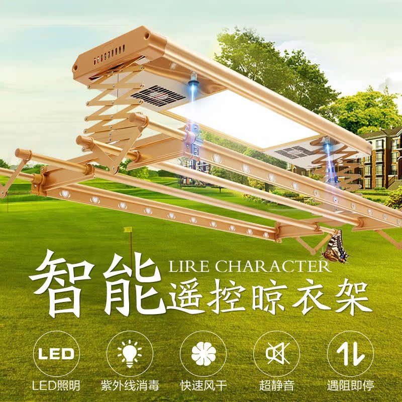 樱霸 电动晾衣架1.3米主机中小户型自动智能遥控升降阳台伸缩折叠