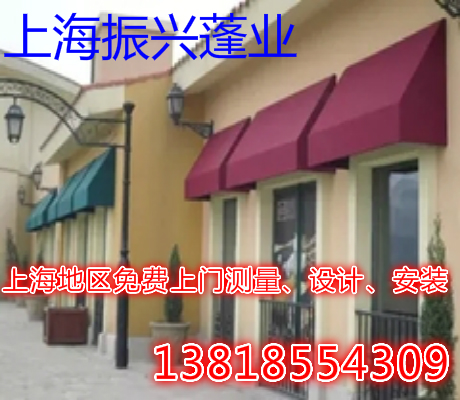 Outdoor sunshade awning telescopic tarpaulin ladder Peng Peng Peng French villa round awning canopy awning fixed roof