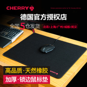 Cherry cherry game mouse pad super computer keyboard office desk pad thick seam trumpet tuba