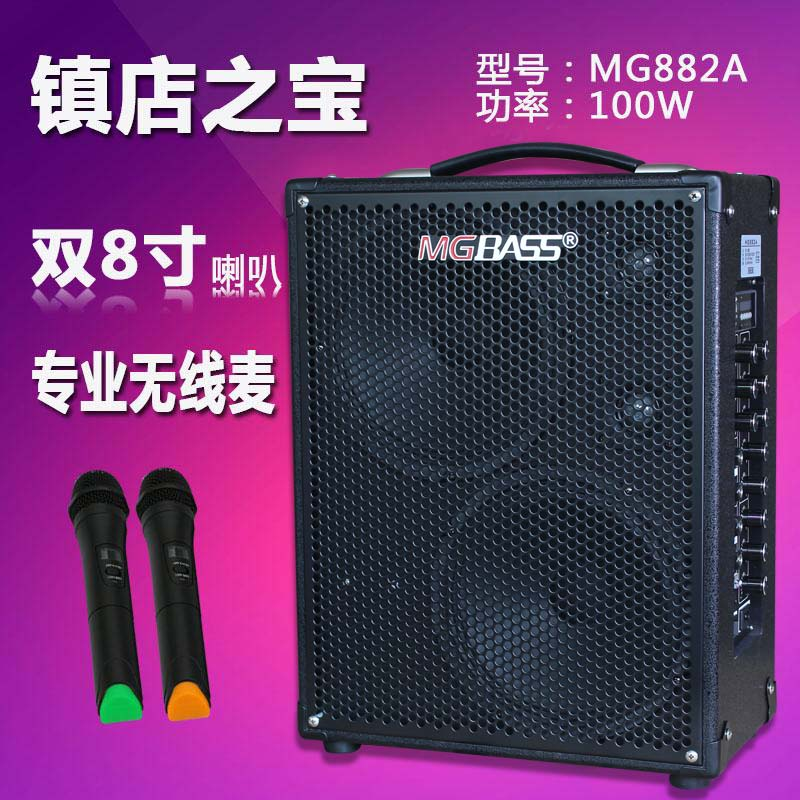 Meters high sound MG882A, guitar playing audio, outdoor guitar sound/speaker/seller charging speakers
