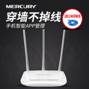 Mercury, MW315R, 300M, home wireless router, through wall Wang, fiber broadband, intelligent through wall, high-speed WiFi