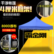 Outdoor exhibition promotional advertising tents awning tent umbrella folding canopy stall parking shed