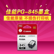 Original Canon PG-845 846 cartridges, MG2980 MG2400 MG2580 IP2880 printer cartridges
