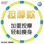 Hula hoop thin waist female adult abdomen slimming soft sponge foam ring increase fitness slimming massage huala ring