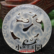 Natural jade imitation Cologne double-sided hollow pendants, pendants, jade dragon Zodiac ERON Cologne standard wholesale