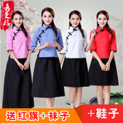 Republican students wear women's clothing, 54 youth outfit, cotton wind, retro class, uniforms, costume costumes