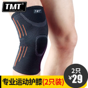 TMT knee meniscus injury basketball running summer climbing gear and anti thin knees