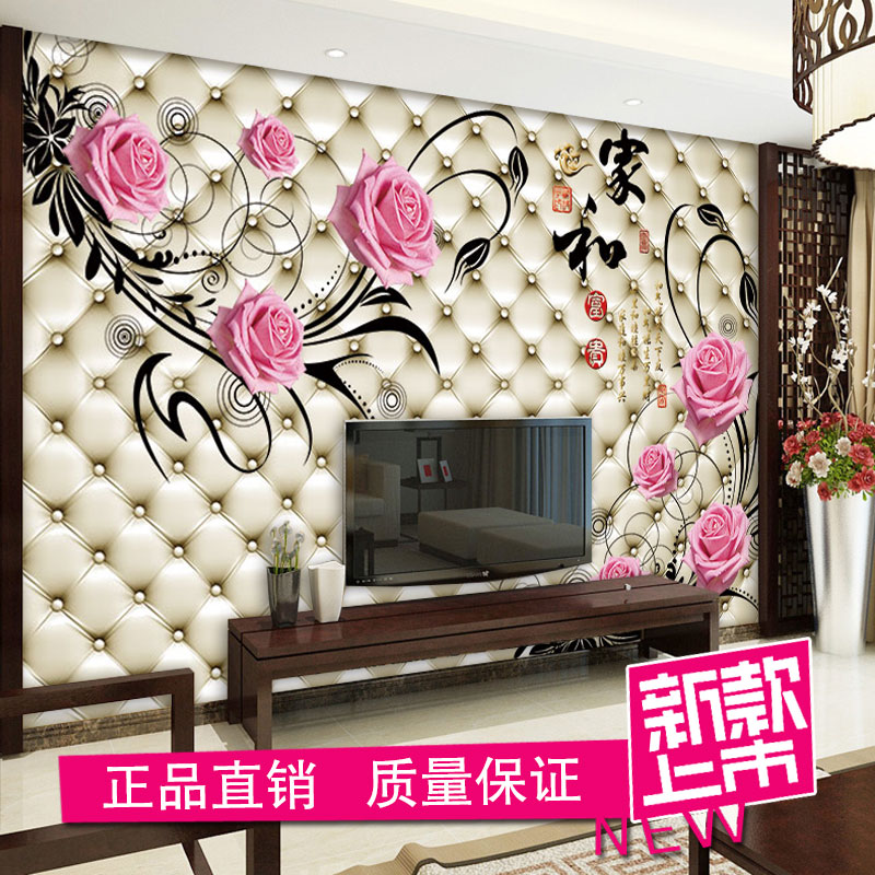 Seamless television wall paper painting 3D rose roolls stereo living room TV backdrop of large Chinese mural wallpaper