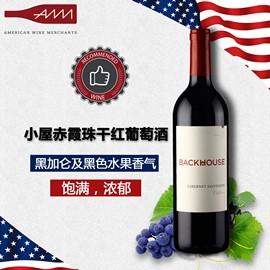 美国葡萄酒多产区旗舰店