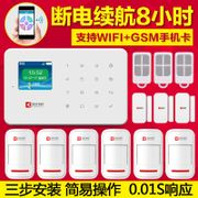 Rui Rui intelligent wireless GSM mobile phone card shop door and window security system infrared household burglar alarm