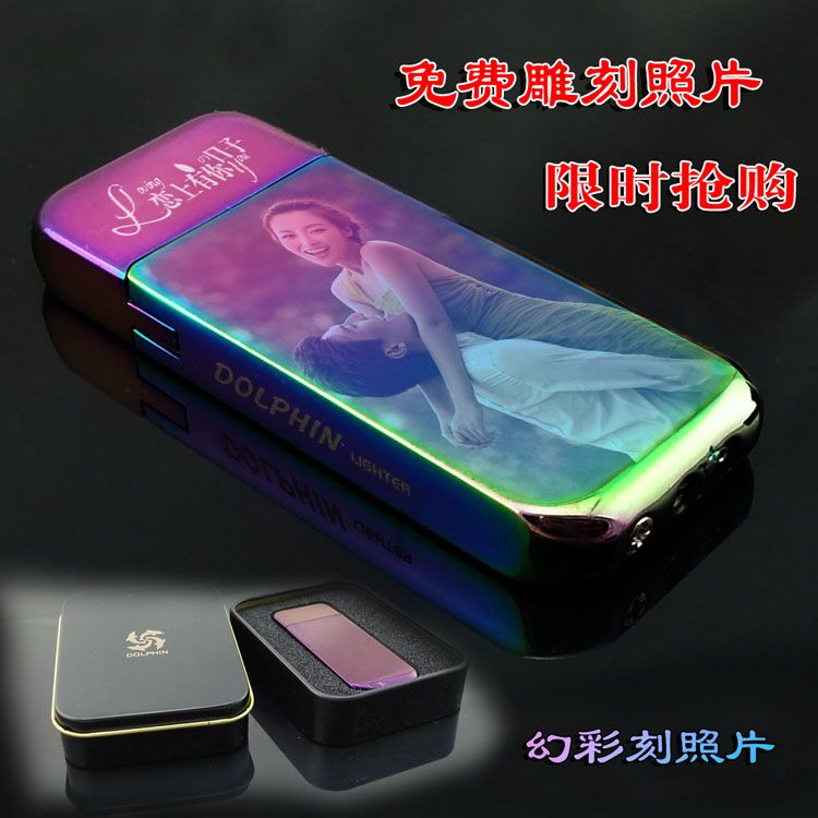 Creative personality inflatable windproof lighter inflatable ultra-thin classmate boyfriend birthday is Chinese valentine's day gift