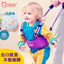 babe breathable toddler with dual start baby learning to run with anti-Le exported to the US toddler with breathable four seasons paragraph