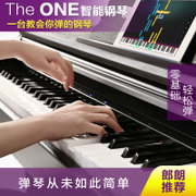 TheONE intelligent piano hammer 88 key graded hammer electric piano one set of digital electronic piano piano electric steel