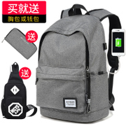 Casual backpack Korean version of the simple travel backpack computer men's bag junior high school students bag male fashion trend