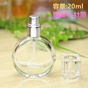 Empty bottles of perfume bottles fragrant water bottle glass bottle packaging portable spray bottle perfume bottle hopper 20ML