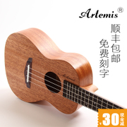 Artemis adult female ukulele beginner students Vuk Lily 21 inch 23 inch 26 inch children guitar