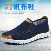 The fall of men's canvas shoes leisure shoes cloth shoes to pull the cart foot low breathable flat cloth plus velvet with a male