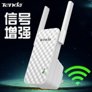 Tengda A9 wireless WiFi signal amplifier network to enhance the spread through the wall to expand the routing repeater
