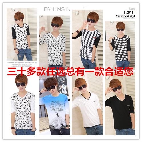 Men's long sleeved T-shirt polo t-shirt Mens Long Sleeve Shirt slim printing autumn clothes on clothes