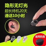 Dolphin Dr. mini11 Bluetooth headset 4.1 ear ear mini wireless universal contact motion