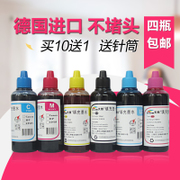Printer ink for EPSON HP HP803 Canon MP288 cartridge refill ink for ink
