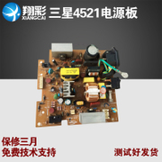 Xiang farbe Samsung 4521f Power Board Samsung SCX4521 Power Board 4725 Xerox PE220 Power plate