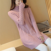 New fat sister womens knit sweater and long dresses 200 pounds slimmer in the fertilizer to increase bottoming shirt