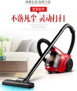 Vacuum cleaner household power small portable ultra quiet large power supplies horizontal dry and wet blowing industrial carpet