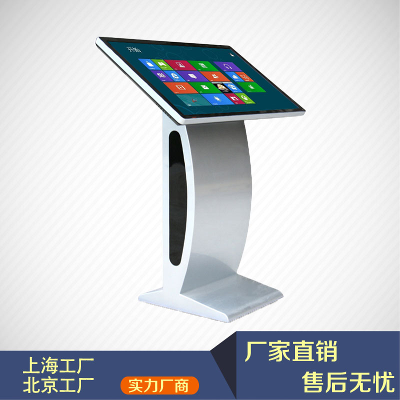 19 inch 32 inch 46 inch 55 inch vertical touch screen self-service information system touch kiosk