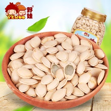 Wild baby new seeds nuts snacks snacks cooked Pumpkin Farm flavor salt and pepper 500g tank