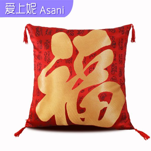 爱上妮 织锦缎流苏婚庆抱枕红色丝绸中式抱枕靠垫靠枕包邮