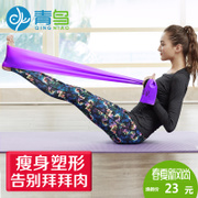 Jade Bird yoga belt tension belt female strength training exercise fitness stretch stretch stretch band