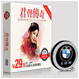 Car CD music discs Teresa Teng collection of non-destructive sound classic nostalgic songs non-vinyl discs