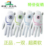 Golf gloves female hands imported lambskin gloves FJ sunscreen breathable soft wear Footjoy