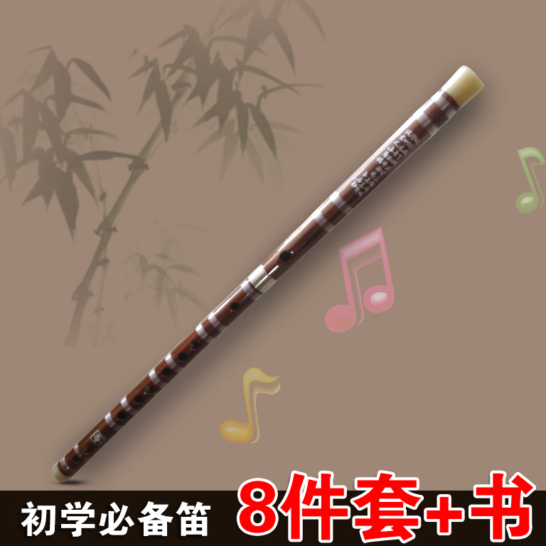 Sound-effects of famous teachers/professional/bamboo flute/flute/beginner flute Student/copper-nickel alloy insert two foot
