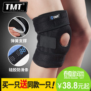 TMT knee sports professional running outdoor hiking, badminton, basketball, autumn and winter