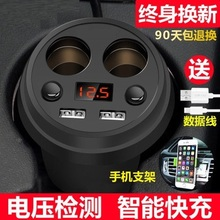 Jianghuai A13RS car charger one for three   dual USB car cigarette lighter with cigarette can     air