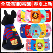 The dog clothes in spring and summer clothing Tactic feet thin clothes pet Bichon puppies four small vest vest