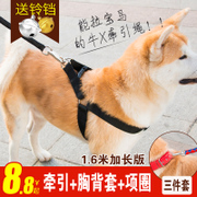 Big dog traction rope chest strap collar small walking dog rope golden retriever dog chain medium-sized large dog pet supplies