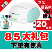 Post MEMOBIRD coo chicken two generation thermal printing mobile phone photo label adhesive mini printer
